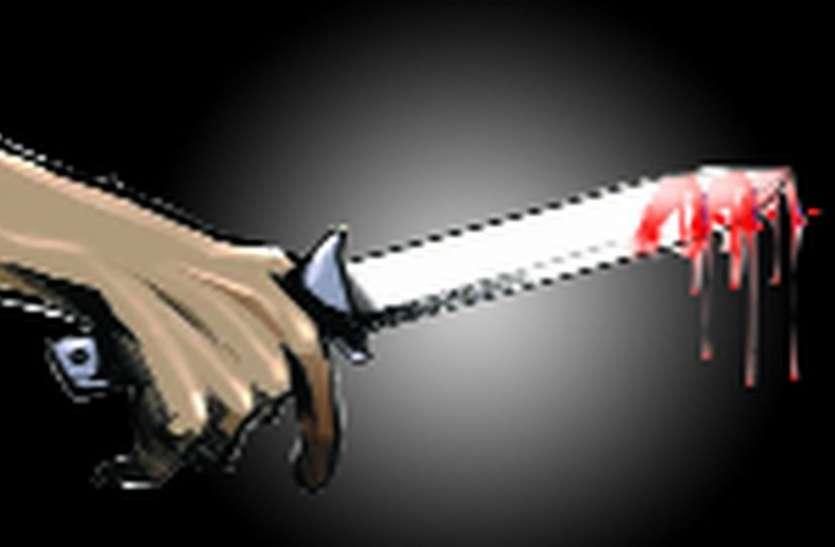 चाकूबाजी में घायल युवक की मौत