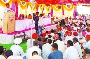 ग्रामीण जागरूक होकर सरकारी योजनाओं का लाभ उठाएं