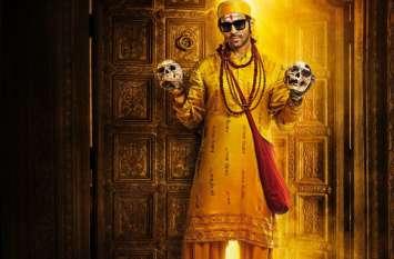 Bhool Bhulaiyaa 2: कार्तिक आर्यन ने शेयर किया मोशन वीडियो, फैंस ने दिया ऐसा रिएक्शन