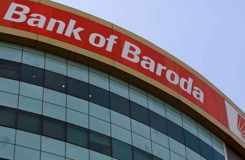 दीपावली से बैंक ऑफ बड़ौदा का बड़ा तोहफा, होम, ऑटो लोन को किया सस्ता