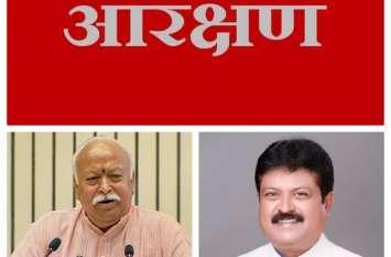 आरक्षण पर सियासत हुई तेज, भाजपा ने कहा- कांग्रेस कर रही है राजनीति