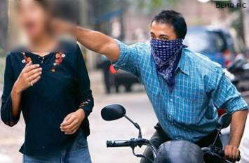 पुलिस कांस्टेबल की बाइक से चोरों ने दिया घटना को अंजाम, मॉर्निंग वॉक पर...