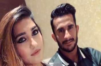 Cricketer Hasan Ali Marriage: पाक क्रिकेटर की पूरी हुई