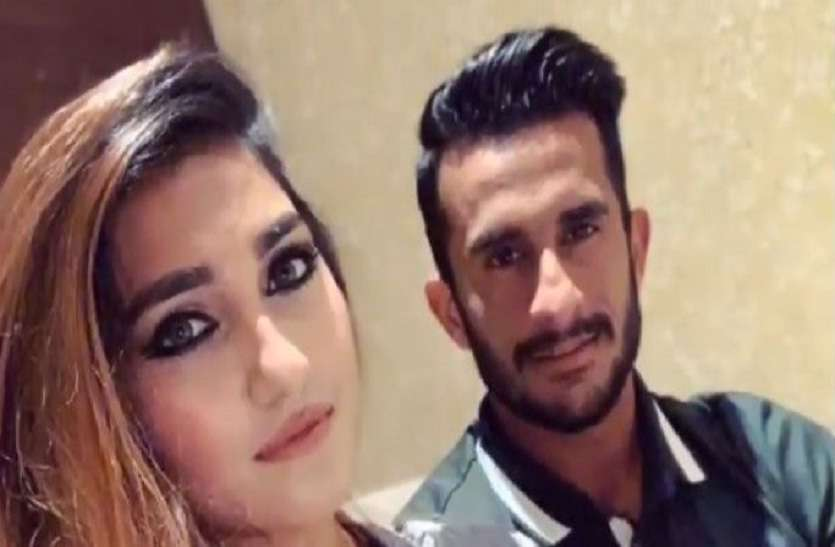 """Cricketer Hasan Ali Marriage: पाक क्रिकेटर की पूरी हुई """"आरजू"""" , कल दुबई में निकाह"""