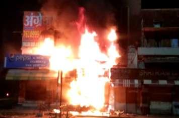 12वीं रोड चौराहे स्थित होटल में लगी भीषण आग, मचा हडक़ंप