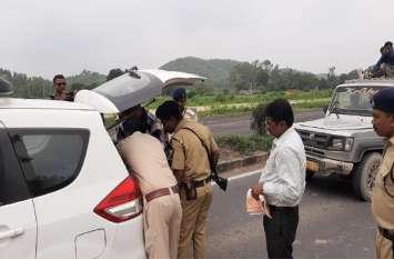 गुजरात मेंं आतंकी हमले के हाई अलर्ट से उदयपुर पुलिस भी हुई सतर्क, बॉर्डर एरिया पर बढ़ाई निगरानी