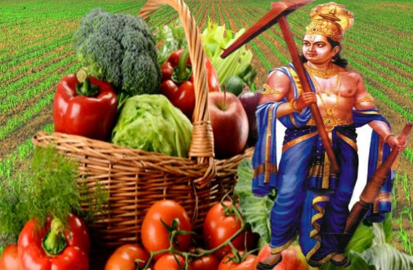 हलषष्ठी व्रत 2019 : 21 अगस्त को न खाएं खेत में उगे हुए अनाज और सब्जी!
