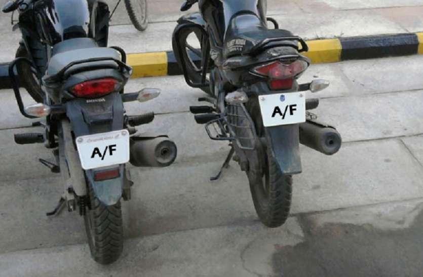 बिना नंबर प्लेट के 150 बाइकों को सीज कर एजेंसी संचालकों को जारी की नोटिस