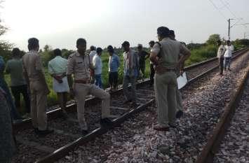 Breaking: फाटक के नीचे से बाइक निकाल रहा था युवक, तभी आ गई एक्सप्रेस ट्रेन, दर्दनाक मौत