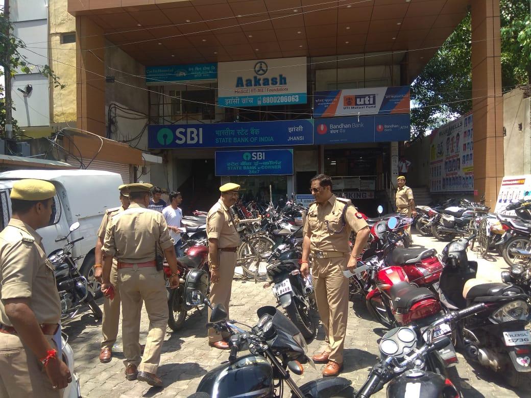 जब बैंक में अचानक पहुंची पुलिस ही पुलिस, तो मच गया हड़कंप