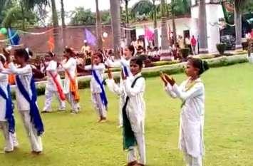 Video -  बच्चों के सांस्कृतिक कार्यक्रम ने दर्शकों का मन मोहा
