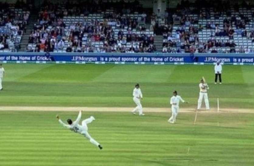 इंग्लैंड के जो डेनली ने पकड़ा अद्भुत कैच, मैदान पर खिलाड़ी और स्टेडियम में दर्शक रह गए भौंचक्का