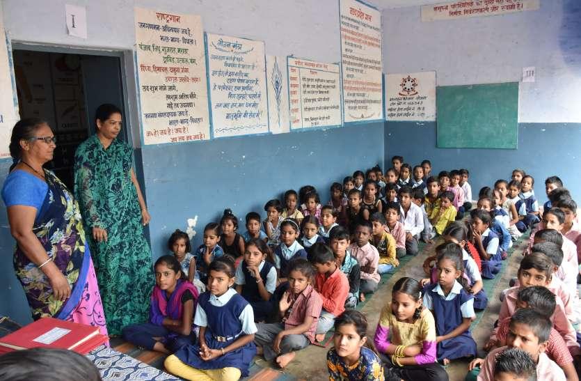 जिले में बंद पड़े शासकीय विद्यालयों में कर दिए शिक्षकों के स्थानातंरण