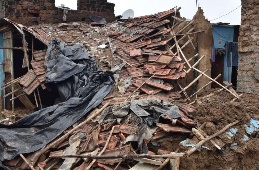 आफत की बारिश ने साढ़े सात हजार लोगों का कर दिया चार करोड़ का नुकसान