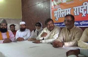 मुस्लिम नेताओं ने कहा- जितनी आजादी भारत में, उतनी इस्लामिक देशों में भी नहीं