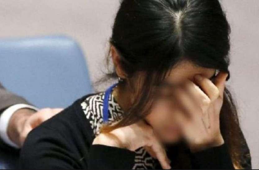 dirty talk from girl : बलात्कार पीडि़ता से पुलिस अधिकारी ने पूछे गंदे-गंदे सवाल