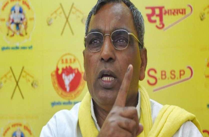 ओम प्रकाश राजभर का बयान, कहा उपचुनाव में वोट के लिए पिछड़ों को गुमराह कर रही सरकार