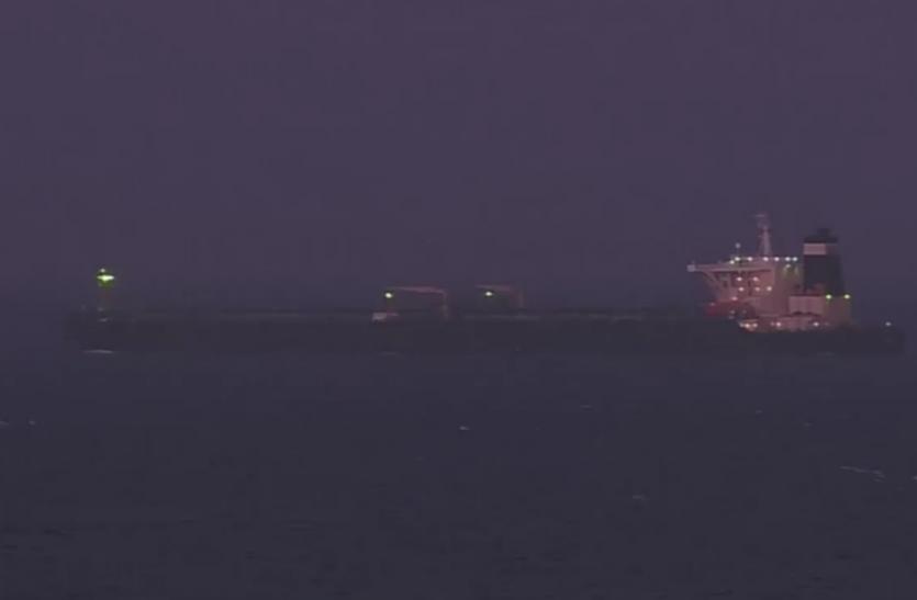 ब्रिटेन ने ईरानी तेल टैंकर को किया रिहा, जिब्राल्टर से हुआ रवाना