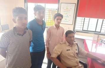 Jaipur rural area : मौज-मस्ती के लिए घर से गायब हुए तीनों नाबालिग बच्चे मुम्बई में मिले