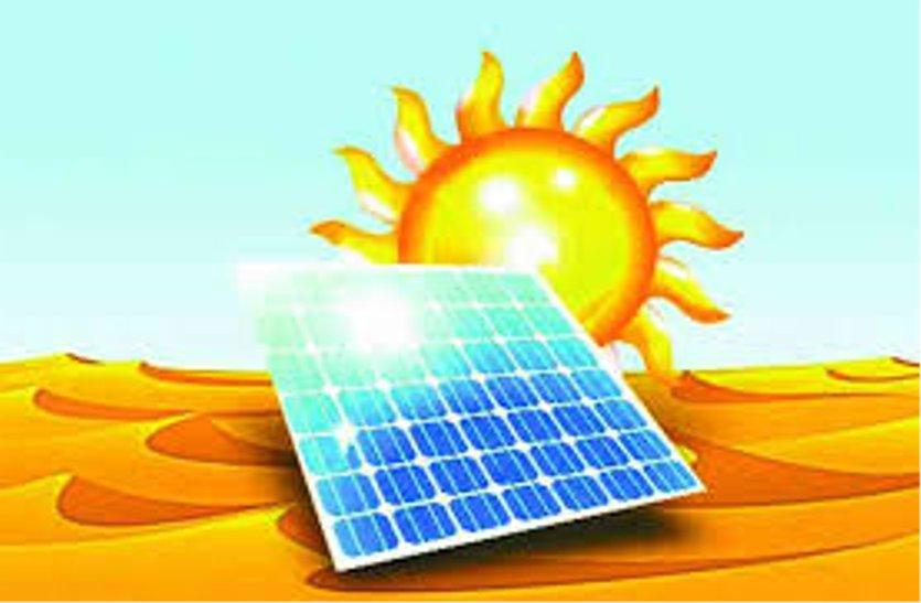 अक्षय उर्जा दिवस विशेष : उज्जैन में सूरज देवता का इस तरह हो रहा उपयोग...