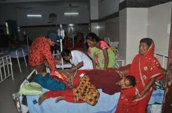District Hospital : आठ महीने से सर्जरी और एक महीने से नहीं हो रही सोनोग्राफी