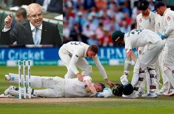 यही है 'एशेज' सीरीज का रुतबा, एक क्रिकेट मैच पर प्रधानमंत्री तक को करनी पड़ी टिप्पणी