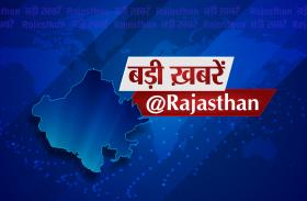 Rajasthan@9pm:बीसलपुर बांध के खोले गेट, 54 गांवों में अलर्ट जारी, देखें दिनभर की 5 बड़ी खबरें