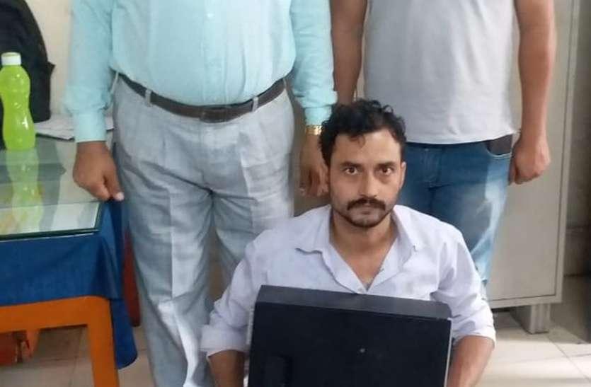इ-टिकट एजेंट गिरफ्तार, दस हजार रुपए के टिकट जब्त