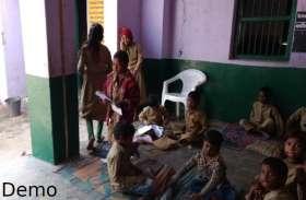 राम भरोसे शिक्षा-व्यवस्था! सरकारी स्कूलों में टीचर ही नहीं, अटैच कर चलाये जा रहे विद्यालय