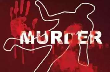 खेत में बकरी चराने गया पोता तो नाराज दादा ने गला काटकर की हत्या, मचा हड़कम्प