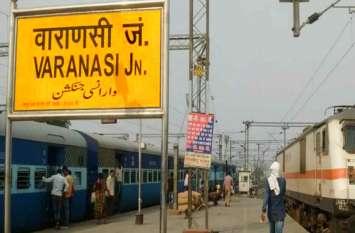रेलवे टिकट निरिक्षकों की दबंगई, पत्नी के सामने यात्री को पीट-पीटकर बेहोश कर दिया, गलत ट्रेन में चढ़ गया था यात्री
