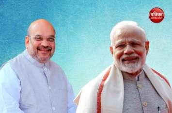 झारखंड विधानसभा चुनाव: जीतने को BJP की नई रणनीति, मुश्किल में पड़ सकते हैं विपक्षी दल