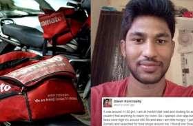 कैब के पैसे बचाने के लिए इस शख्स ने लगाया ऐसा जुगाड़, एक भी रुपए खर्च किए बिना पहुंच गया घर