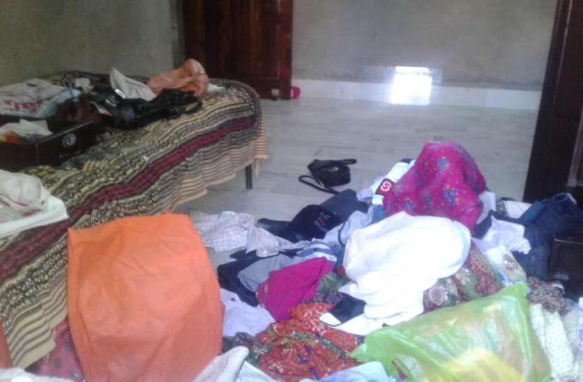 चोरों ने शिक्षक के घर पर बोला धावा, जेवर व नकदी की पार