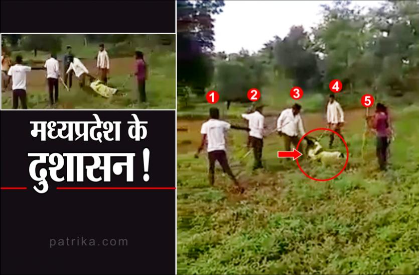 कहर बनकर महिला पर टूटे पांच मर्द, पिटाई के बाद खेत में बाल पकड़कर घसीटते रहे