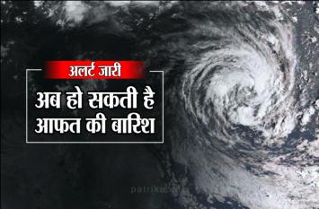 मौसम विभाग ने जारी किया यलो अलर्ट! आज और कल भारी बारिश की चेतावनी