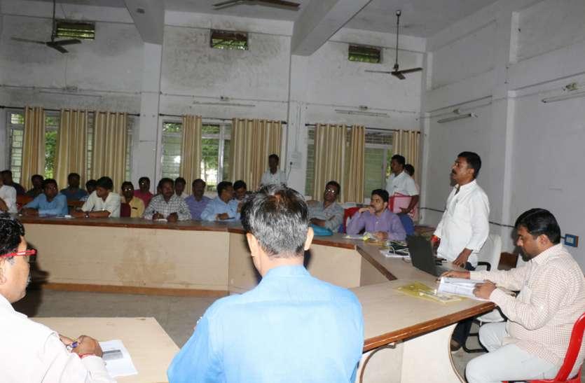 वन, राजस्व व पंचायत विभाग के अधिकारी कर्मचारियों को दिया गया प्रशिक्षण