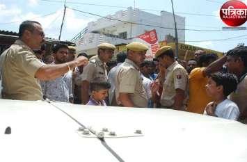 PICS : लोगो का टूटा सब्र जाम लगाकर किया विरोध