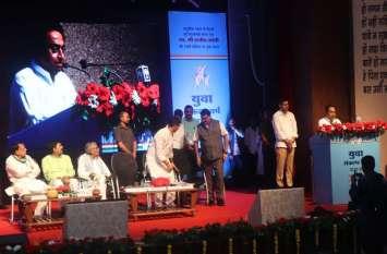 Rajiv Gandhi Birth Anniversary : मुख्यमंत्री कमलनाथ ने दी श्रद्धांजलि, छात्र-छात्राओं से किया संवाद