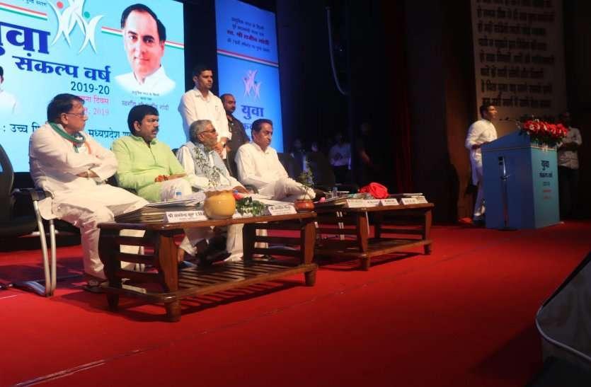 Rajiv Gandhi Birth Anniversary4