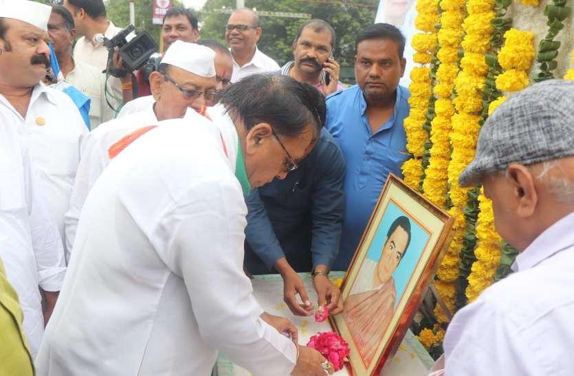 Rajiv Gandhi Birth Anniversary