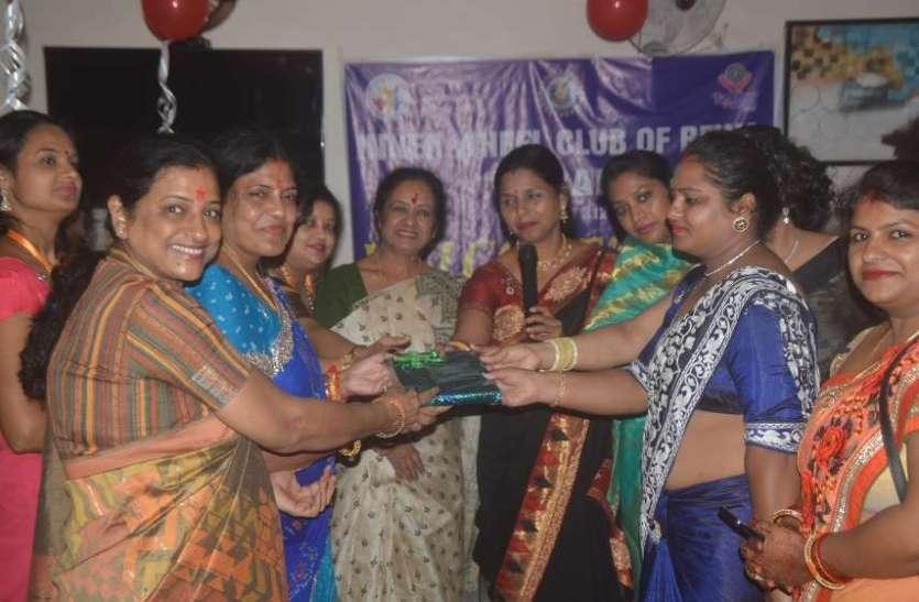 इनरव्हील क्लब द्वारा थाली सजाओं एवं नृत्य प्रतियोगिता का हुआ आयोजन, देखें तस्वीरों में