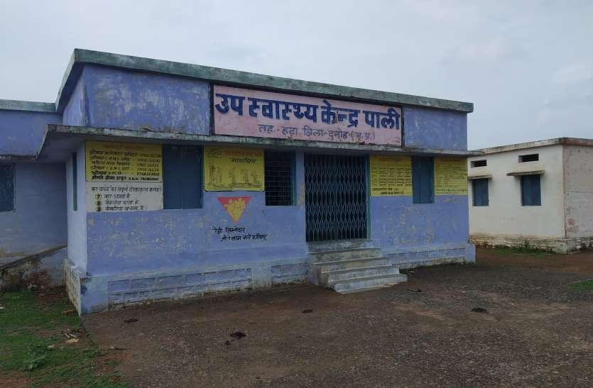 गांवों में दाइयों के हाथों गूंज रही किलकारियां, उप स्वास्थ्य केंद्रों में नहीं पहुंच रहे डॉक्टर व प्रशिक्षित नर्स