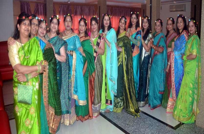 Photo Gallery:एकता महिला मंडल में तीज मिलन हरे रंग की साड़ी में सजधज कर पहुंची महिला
