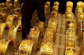 बैंक लॉकर में रखा था एक किलो सोना, जब निकालने गए तो नजारा देखकर उड़ गए होश