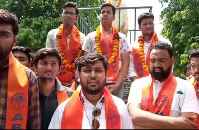 student union election 2019: पुष्पेन्द्र एबीवीपी के अध्यक्ष पद के उम्मीदवार