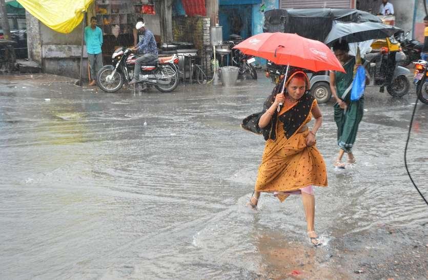 raining damoh Pleasant weather