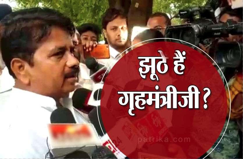 कमलनाथ सरकार के ये हैं झूठे मंत्री! वाहवाही बटोरने के चक्कर में बोल गए बड़ा झूठ