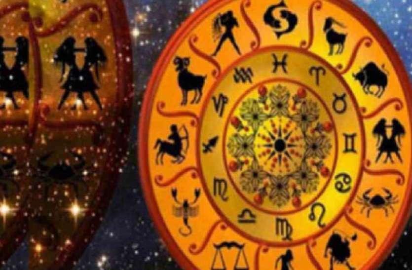 Rashifal 8 September: इन राशियों के लिए शुभ रहेगा रविवार, इनकी चमकेगी किस्मत