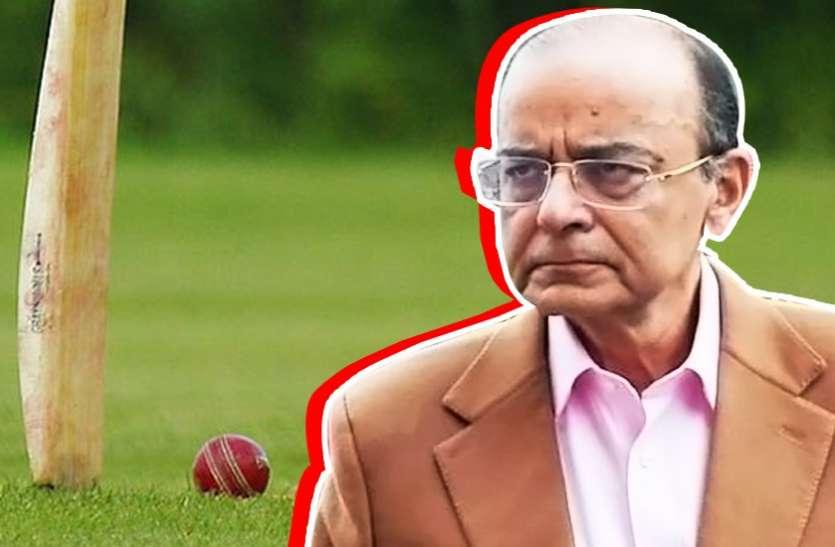 अरुण जेटली ने राजनीति के अलावा क्रिकेट प्रशासन में भी खेली सफल पारी, विवादों में भी घिरे
